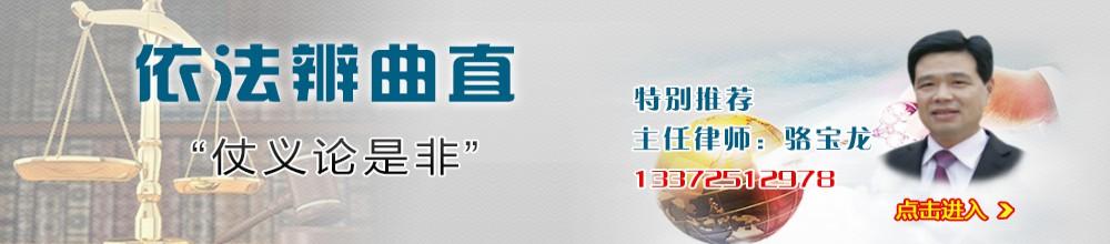 浙江德名律师事务所